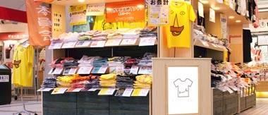 新潟Tシャツ委員会